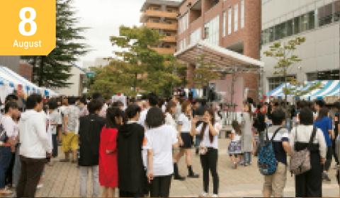 FSG合同学園祭