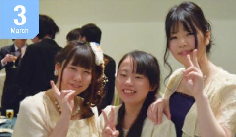 卒業式・卒業パーティー