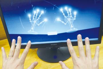 ニューテクノロジー開発演習