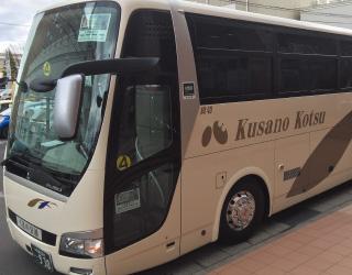 くさの交通バス (Kusano Kotsu)