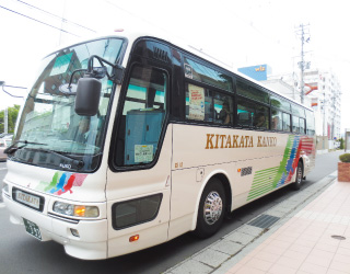 喜多方観光バス (Kitakata Kanko)