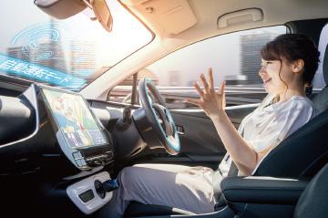 最新安全技術「自動運転」