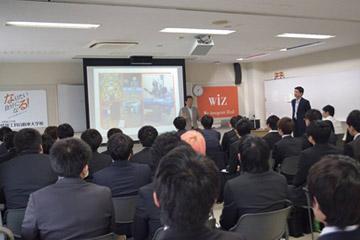 世界規模の企業compTIA様より講演をして頂きました。