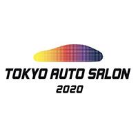 WiZ2度目のビックタイトル受賞!!東京オートサロン2020コンセプトカー部門優秀賞受賞!