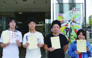 東京オートサロン2013コンセプトカー部門優秀賞受賞