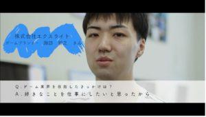 【業界で活躍している卒業生紹介③】