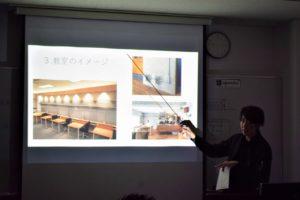 【教室リフォーム実習のプレゼンテーションを行いました!】