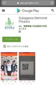 【須賀川市×A&D×WiZアプリがリリースとなりました!】