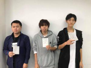 【検定結果速報】第三級陸上特殊無線技士 合格!!