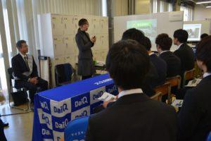 【WiZ企業奨学生制度説明会を開催しました!】