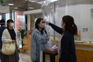 新型コロナウイルス感染拡大防止対策の取り組み